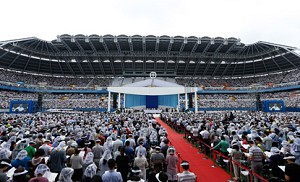 Catholic News Service photos